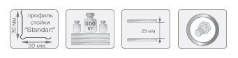 Стеллаж металлический МС-1044-1.8 (Standart) 1