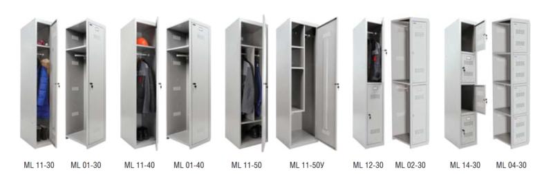 ПРАКТИК шкафы серии ML