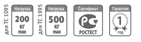 Шкаф инструментальный ТС 1995-120402 1