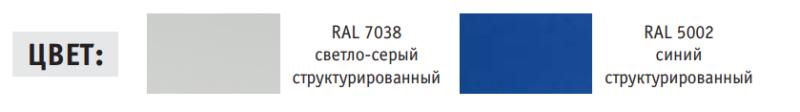 Шкаф инструментальный ТС 1995-120402 2