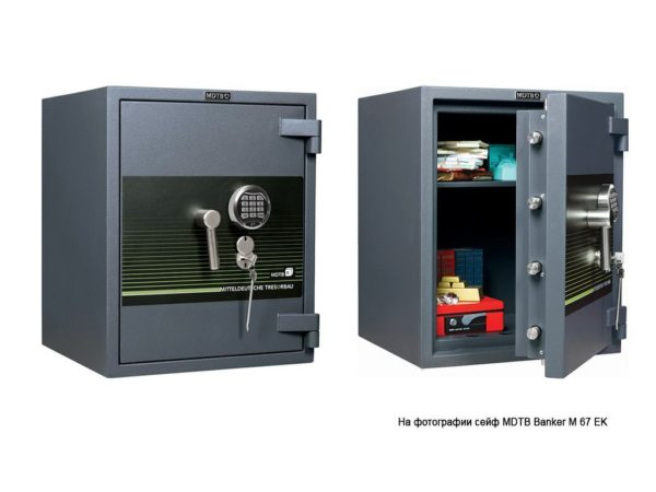 Сейф MDTB Banker-M 1055 2K